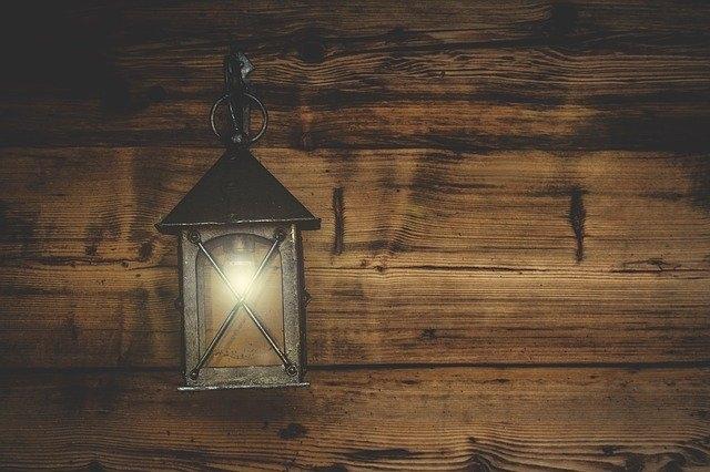 zidna svetila